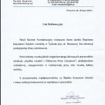 PKN Warszawa - Szybkie czytanie i EPU
